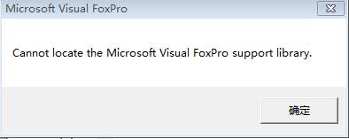 vfp6.0不这样做是执行不了的