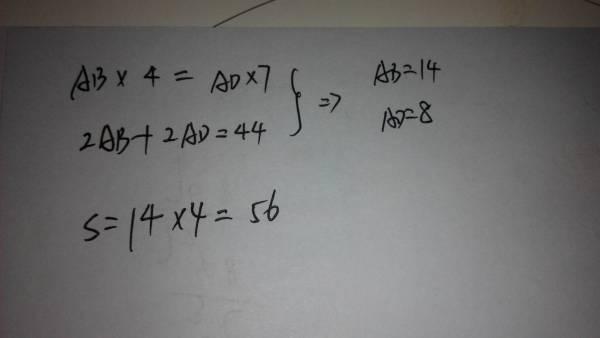 六年级下册数学