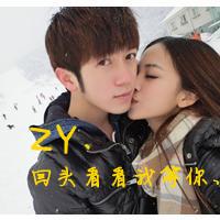 范冰冰爱情…_来自ZY瑶的图片分享堆糖网