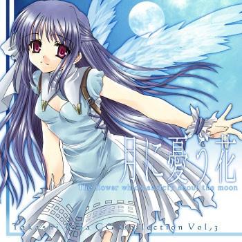 冰蓝色长发的动漫女孩有紫色眼睛略带红色 要发图急需图片