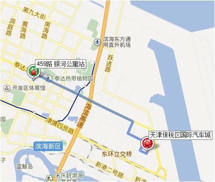 天津市汉沽区坐459路公交车到保税区国际汽车城在哪个站点高清图片