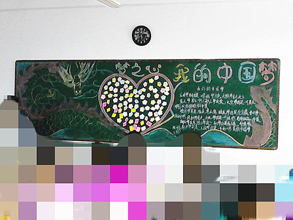 主题是 我的梦中国梦,绘画作品要原创的