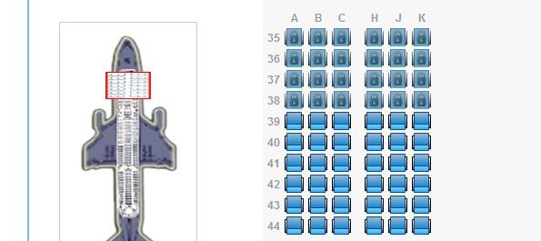 南方航空空客320选座位问题图片