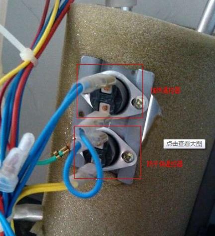 饮水机温控器多少钱_沁园B206立式无热胆饮水机温热型双门价格