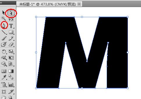 AI里面怎么把字母的笔画变形