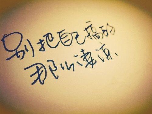 情侣网名繁体字_