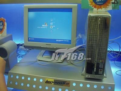 我有一台03年的 联想1 1台式电脑 想卖掉 不知道价格!图片
