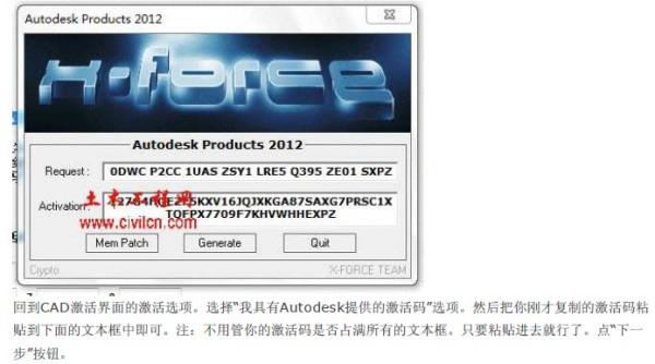 win7 家庭普通版autocad2013 64位 安装失败_