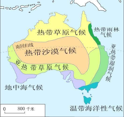 澳大利亚分布最广的气候类型 只要一种气候