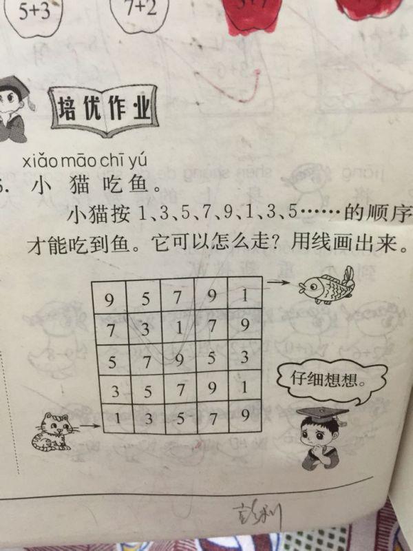 年级数学上黄冈小状元作业本10的加减法22页第六题怎么做