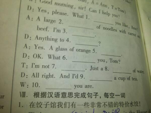 .英语七年级下册练习题