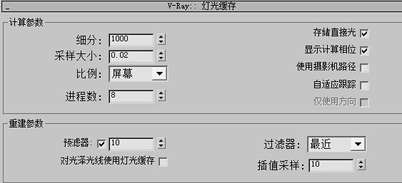 3dmax渲染有锯齿 高清图片