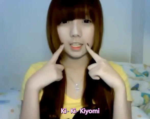 kiyomi 可爱颂