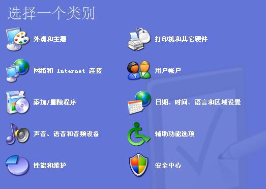 聊天框里面有的华文行楷字体,现在没了,怎么能弄上图片