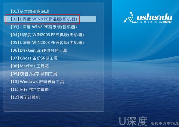 Win7系统重装后卡在正在启动Windows开机界面怎么办图片