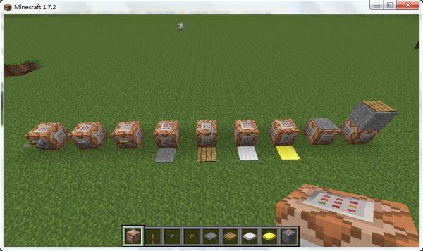 我的世界1.7.2怎么用命令方块,要各种方法,加载图图片
