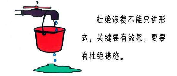 水桶挂在水龙头上,而水龙头又在滴水,但偏偏离水桶滴下的水一有一