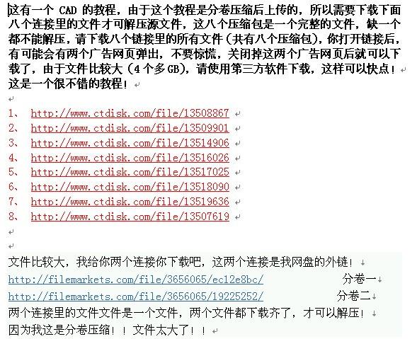 AUTOcad破解版及cad版本下载打包,2010教程cad何用里如定等分距图片