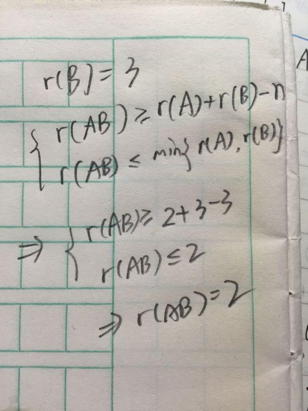 求解答,线性代数,要步骤