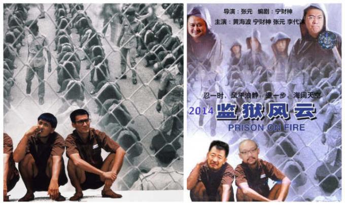 你觉得周润发和梁家辉饰演的《监狱风云》怎么样?