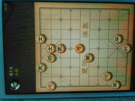 天天象棋271关动态图