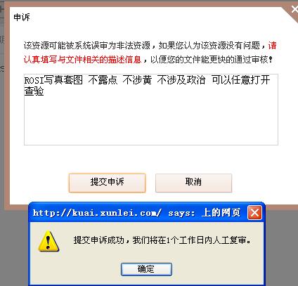 千b百撸app下载百度云