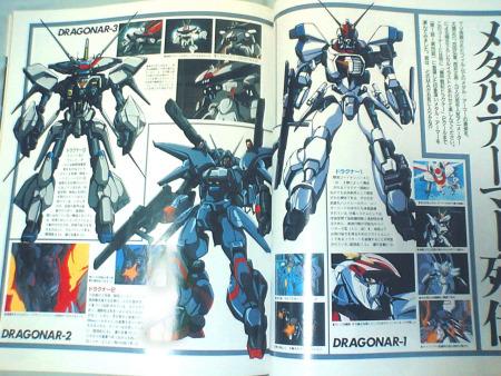 中机器人进军日本