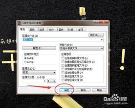 手机压缩文件解压软件