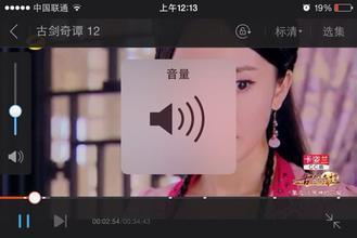 不能出声影音先锋中文