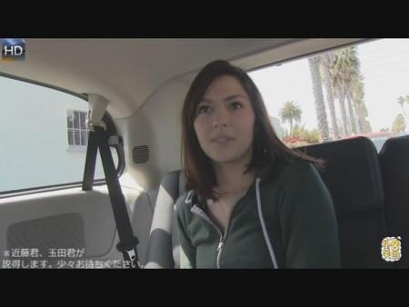 金8天国最美女主角