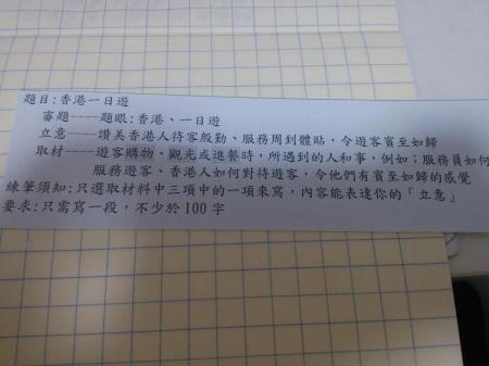 灿白地铁h短文