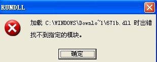 libeay32 dll下载