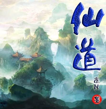 阴阳双修类小说
