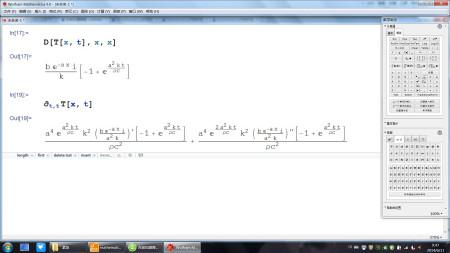 mathematica8.0下载_mathematica解偏导 解里面这个丿啥意思