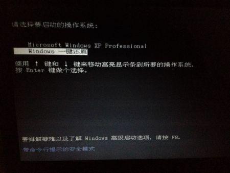 qq团无法登陆_电脑中病毒无法登陆,提示要密码加qq,怎么办啊