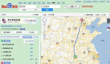 武汉到北京要经过什么地方图片
