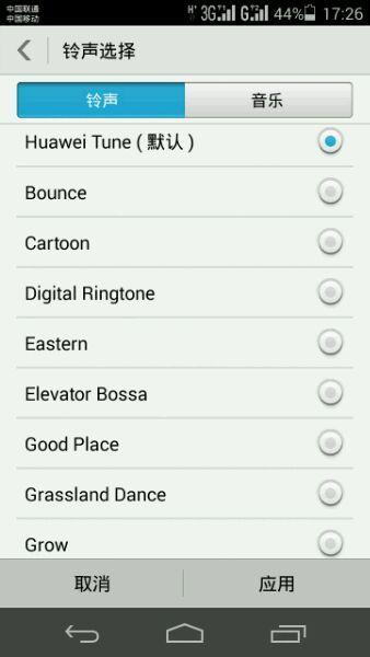 我的手机是华为的,在铃声多多里下载的铃声但是发现删