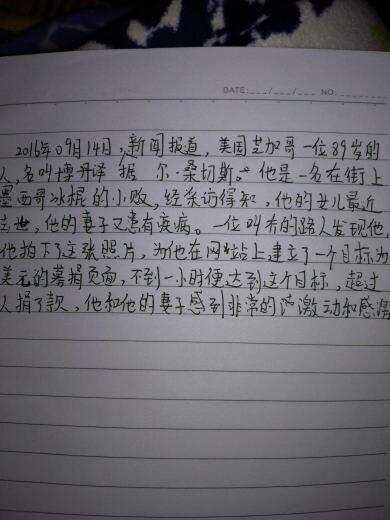 开学典礼作文500字_禁毒作文500字