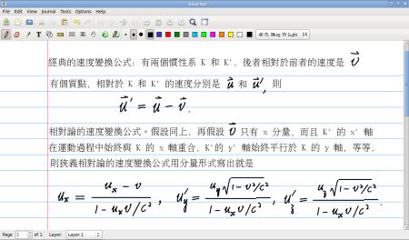 求手写的合速度公式,经典物理学和狭义相对论的都要,谢谢!图片