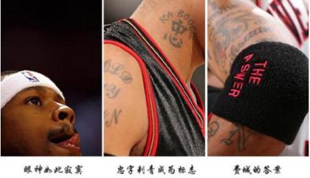 王仕鹏老婆 王仕鹏纹身_纹身图案图片