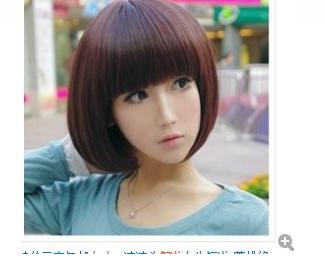 你好,我是女生短发,就是前面是斜刘海,中间齐耳,后面又比中间长点,我图片
