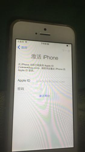 我有一个助手5s,但是id还是手机已经忘了,苹果密码锁也给忘了,请问安卓手游账号图片