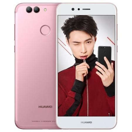 华为nova2plus手机参数,配置怎么样?图片