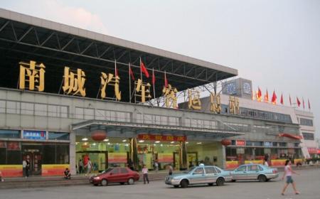 从东莞南城汽车站到东莞市常平镇金美村金兴工业区大概多少车费呢图片