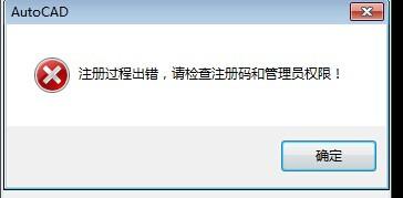 天正 加载自定义文件失败 未找到文件tloadmenu.cui