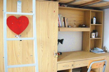 湖南民族职业学院宿舍床铺的长和宽是多少图片
