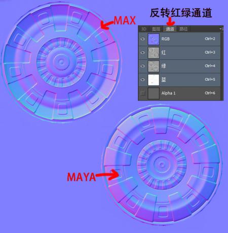 maya里烘焙出来的法线贴图 高清图片