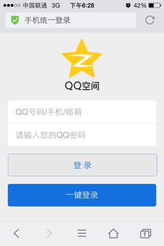 qq手机网页版登录_qq登录网页手机版_qq手机网页版登录
