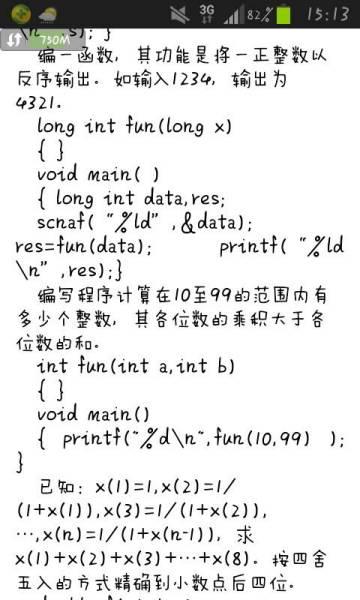 请帮我解释下这几道c语言选择题?