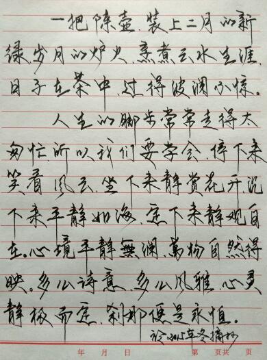 准备练硬笔书法,练哪种字体好? .可以买什么字帖自学么?图片